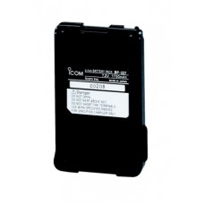 Icom BP-227AX ATEX Approved Battery Pack